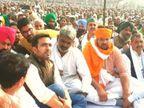 BKU अध्यक्ष नरेश टिकैत के नहीं पहुंचने से मायूस हुए किसान, सपा नेताओं व RLD उपाध्यक्ष जयंत चौधरी को नहीं मिला मंच|मेरठ,Meerut - Dainik Bhaskar