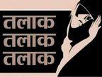 चाकू से नाक काटने पर पत्नी गई मायके, बच्चे से मिलने के लिए कहा तो पति ने दिया तलाक|अंबिकापुर,Ambikapur - Dainik Bhaskar