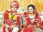 इंदौर की बेटी से निकाह के बाद मांगी ऑडी, कैलिफोर्निया में किसी और से निकला अफेयर; पति को देना होगा हर्जाना इंदौर,Indore - Dainik Bhaskar