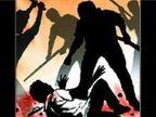 पैसों की अड़ीबाजी को लेकर घर के बाहर युवक पर हमला; तीन लड़कों ने देर रात गोलियां भी चलाई, उत्पात मचाया|भोपाल,Bhopal - Dainik Bhaskar