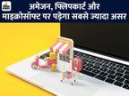 विदेशी ई-कॉमर्स कंपनियों को देना होगा 2% अतिरिक्त टैक्स, 1 अप्रैल 2020 से होगी वसूली|बिजनेस,Business - Money Bhaskar