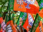 BJP विधायकों को 13-14 फरवरी को पचमढ़ी में पढ़ाएंगे नैतिक शिक्षा, सदन में भूमिका का पाठ, 'मिशन 2023' की रणनीति भी बनेगी|मध्य प्रदेश,Madhya Pradesh - Dainik Bhaskar