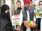 वाराणसी में सपा कार्यकर्ताओं ने किया विरोध-प्रदर्शन, सड़कों पर घूमकर लोगों को बाटा झुनझुना|वाराणसी,Varanasi - Dainik Bhaskar