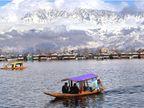 आर्टिकल 370 हटने के बाद जम्मू-कश्मीर में पर्यटकों की संख्या कम हुई, घाटी में ज्यादा असर|देश,National - Dainik Bhaskar