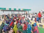 नेट बंद के विरोध में खटकड़ टोल प्लाजा पर किसानों ने बंद किया नेशनल हाईवे|उचाना,Uchana - Dainik Bhaskar