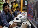 ग्लोबल ब्रोकरेज कंपनियों ने कहा-जारी रहेगी बढ़त, चुनिंदा शेयरों पर दी खरीदारी की सलाह|बिजनेस,Business - Dainik Bhaskar
