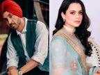 रिहाना के लिए दिलजीत दोसांझ ने रिलीज किया गाना 'रिरि', कंगना रनोट से फिर छिड़ी सोशल मीडिया वॉर बॉलीवुड,Bollywood - Dainik Bhaskar