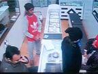 सूट-बूट पहने टैटू वाले चोर की तलाश जारी, शहर के CCTV कैमरे खंगाल रही पुलिस|जालंधर,Jalandhar - Dainik Bhaskar