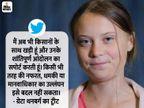 ग्रेटा के खिलाफ केस पर दिल्ली पुलिस बोली- किसी का नाम FIR में नहीं लिखा, टूल किट बनाने वाले पर किया केस|बॉलीवुड,Bollywood - Dainik Bhaskar