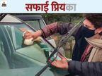 हादसे के बाद प्रियंका गांधी ने कार का शीशा साफ किया, योगी के मंत्री बोले- मुंह साफ करना चाहिए|देश,National - Dainik Bhaskar