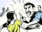मारपीट से तंग हो छात्रा ने संबंध तोड़ा तो प्रेमी ने घर में घुसकर मारपीट की, भाई को कमरे में बंद किया|भोपाल,Bhopal - Dainik Bhaskar