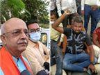 टिकट बंटवारे को लेकर घमासान, 500 भाजपा कार्यकर्ताओं ने दी इस्तीफे के धमकी, डैमेज कंट्रोल के लिए मंत्री प्रदीप सिंह जाडेजा कार्यालय पहुंचे गुजरात,Gujarat - Dainik Bhaskar