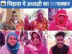 चिड़ावा में कांग्रेस के कुल 8 पार्षदों में से 6 दो परिवारों के और दाेनों ही परिवार अब कांग्रेस सेबागी|जयपुर,Jaipur - Dainik Bhaskar