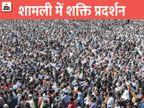 किसान नेता टिकैत बोले- दिल्ली और यूपी में सड़कें जाम नहीं करेंगे, कुछ लोग यहां हिंसा फैला सकते हैं|देश,National - Dainik Bhaskar