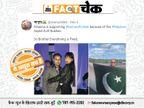 अमेरिकन सिंगर रिहाना ने पाकिस्तान को सपोर्ट करने के लिए किसान आंदोलन पर ट्वीट किया, जानिए इसकी सच्चाई|फेक न्यूज़ एक्सपोज़,Fake News Expose - Dainik Bhaskar