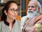 गुजरात भाजपा ने सोनल मोदी को पार्षद का टिकट देने से मना किया, कहा- यह पार्टी नियमों के खिलाफ|देश,National - Dainik Bhaskar
