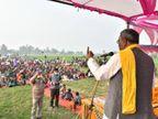 ओमप्रकाश राजभर बोले- कृषि कानून किसानों के लिए आत्महत्या करने जैसा; 5 हजार गांवों में चौपाल का दावा|लखनऊ,Lucknow - Dainik Bhaskar