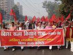 देशभर में 3 घंटे, बिहार में सिर्फ 1 घंटा रहेगा चक्का जाम, इंटर परीक्षार्थियों के लिए महागठबंधन ने लिया फैसला|बिहार,Bihar - Dainik Bhaskar
