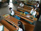 छात्र-छात्राओं, अभिभावकों को देनी होगी स्वास्थ्य संबंधी व हाल की यात्राओं की जानकारी|बिहार,Bihar - Dainik Bhaskar