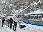 मैदानी राज्यों में बारिश के बाद फिर लुढ़कने लगा पारा, शिमला में बर्फबारी से 20 साल का रिकॉर्ड टूटा|देश,National - Dainik Bhaskar