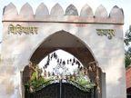 बर्ड फ्लू से पक्षियों की मौत के बाद बंद हुआ चिड़ियाघर अब 8 फरवरी से फिर खुलेगा, 11 जनवरी को पक्षी मरने के बाद लगाई थी प्रवेश पर रोक|जयपुर,Jaipur - Dainik Bhaskar