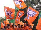 केरल में भाजपा की सहयोगी BDJS ने तोड़ा नाता; इसके नेताओं ने एक नई पार्टी भी बना ली|देश,National - Dainik Bhaskar