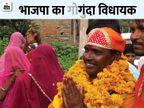 MP की महिला ने लगाया दुष्कर्म का आरोप, कहा- शादी का झांसा देकर 3 साल से कर रहा था यौन शोषण|उदयपुर,Udaipur - Dainik Bhaskar