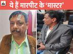 उज्जैन की विक्रम यूनिवर्सिटी में कुलसचिव के सामने भिड़े दो प्रोफेसर; जमकर चले लात घूंसे, कपड़े भी फाड़े|उज्जैन,Ujjain - Dainik Bhaskar