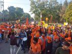 अयोध्या राम मंदिर निर्माण के लिए रॉक गार्डन से सुखना लेक पर नाचती हुई दौड़ी भीड़|चंडीगढ़,Chandigarh - Dainik Bhaskar