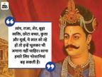 बार-बार मिलते रहने से अपरिचित व्यक्ति भी सबसे अच्छा दोस्त बन जाता है|धर्म,Dharm - Dainik Bhaskar