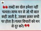 भगवान पर भरोसा रखने से शरीर से निकलती है पॉजिटिव एनर्जी, ये ऊर्जा बड़े-बड़े विद्वानों को भी प्रभावित करती है|धर्म,Dharm - Dainik Bhaskar