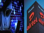 हैकर्स ने एयरटेल नेटवर्क का उपयोग कर रहे सैनिक का डेटा लीक किया, कंपनी ने किसी भी तरह की सेंधमारी से इनकार किया|टेक & ऑटो,Tech & Auto - Dainik Bhaskar