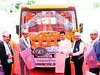 भारतीय स्टेट बैंक ने दिव्यांगों छात्रों के लिए भेंट की स्कूल बस|उदयपुर,Udaipur - Dainik Bhaskar