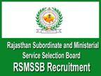 राजस्थान कर्मचारी चयन बोर्ड ने एग्रीकल्चर सुपरवाइजर के 882 पदों पर भर्ती के लिए मांगे आवेदन, 16 फरवरी से करें अप्लाई|करिअर,Career - Dainik Bhaskar