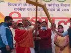 कांग्रेस की सभा में कार्यकर्ताओं से ज्यादा ट्रैक्टर नजर आए, 3 घंटे देरी से शुरू हुई रैली 45 मिनट में खत्म|कोटा,Kota - Dainik Bhaskar