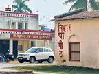 देश का इकलौता संस्थान जिसने दो भारत रत्न दिए, अब ऐसे रत्न की तलाश जो इसका गौरव लौटा सके|बिहार,Bihar - Dainik Bhaskar