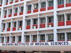 दुमका जेल से इलाज के लिए रिम्स ICU में किया गया था एडमिट, रिम्स सुरक्षा प्रभारी ने कहा- नहीं थी कैदी की कोई जानकरी|रांची,Ranchi - Dainik Bhaskar