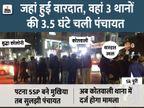 बोरिंग रोड में 3 थानों के बॉर्डर पर हुई घटना, जिम संचालक के गले से चेन झपट भागे पल्सर सवार|पटना,Patna - Dainik Bhaskar