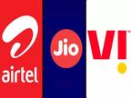 250 रु. से भी कम के हैं एयरटेल, जियो और Vi के ये प्लान, डाटा और कॉलिंग समेत मिलेंगी कई सुविधाएं|बिजनेस,Business - Money Bhaskar