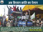 टिकैत की महापंचायत से पहले टीकरी बॉर्डर पर किसान ने खुदकुशी की; दिल्ली हिंसा में शामिल 50 हजार का इनामी अरेस्ट|देश,National - Dainik Bhaskar