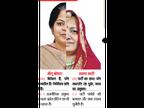 कांग्रेस व निर्दलीय दोनों का 33-33 वोटों का दावा; पार्षद 60 ही हैं, क्रॉस वोटिंग हुई तो ममता, नहीं तो मीतू की जीत|नागौर,Nagaur - Dainik Bhaskar