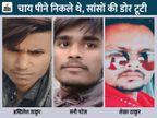 आधी रात 5 दोस्तों की स्कार्पियो फ्लाईओवर की रेलिंग तोड़कर गिरी; गाड़ी के परखच्चे उड़े, सड़क पर बही खून की धार|जबलपुर,Jabalpur - Dainik Bhaskar