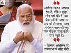 मोदी की अपील के बाद किसान नेता फिर से बातचीत को तैयार, बोले- सरकार तारीख तय करे|देश,National - Dainik Bhaskar