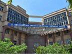 आवेदन फॉर्म भरने के लिए बोर्ड ने फिर ओपन की एप्लीकेशन विंडो, 13 फरवरी तक भर सकते हैं एग्जाम फॉर्म|करिअर,Career - Dainik Bhaskar
