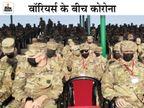 महाजन रेंज में चल रही मिलिट्री ड्रिल में अमेरिकी सैनिक पॉजिटिव मिला, आइसोलेट किया गया|बीकानेर,Bikaner - Dainik Bhaskar
