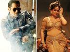 मार्च में आएगा सलमान खान की 'राधे' का एक्शन पैक्ड टीजर, हॉलीवुड एक्ट्रेस से तुलना करने के बाद ट्रोल हुईं कंगना रनोट|बॉलीवुड,Bollywood - Dainik Bhaskar