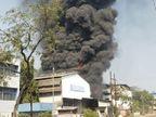 पनवेल में एक केमिकल फैक्ट्री में भीषण आग, दमकल की 6 गाड़ियां आग बुझाने पहुंची|मुंबई,Mumbai - Dainik Bhaskar
