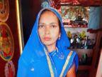 पति की मौत और बेटी की शादी के बाद घर में अकेली रहती थी 45 साल की महिला, गला दबाकर मारा|कोटा,Kota - Dainik Bhaskar