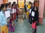 वाराणसी के गायत्री मंदिर में टनल में फंसे लोगों के लिए प्रार्थना, मंत्रजाप कर रेस्क्यू में लगे जवानों का मनोबल बढ़ाया|वाराणसी,Varanasi - Dainik Bhaskar