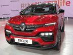 11 फरवरी को MG हेक्टर CVT और 15 फरवरी को रेनो किगर होगी लॉन्च, 5 लाख हो सकती है किगर की कीमत|टेक & ऑटो,Tech & Auto - Dainik Bhaskar